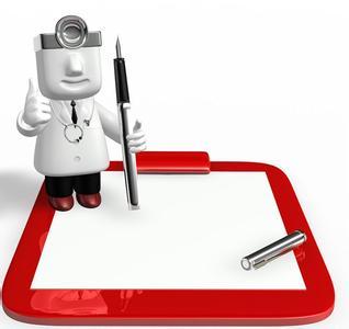 病毒性肝炎经验方6